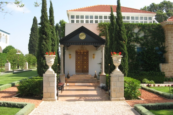 Shrine of Baha'u'llah